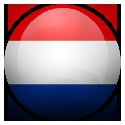 Hippocampus Nederlands